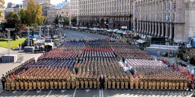 День незалежності: на параді прозвучало нове вітання військових