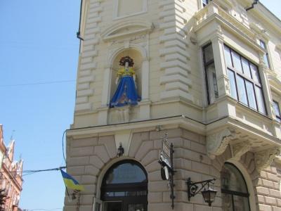 День незалежності: у Чернівцях: «Європа» стала українкою у вінку
