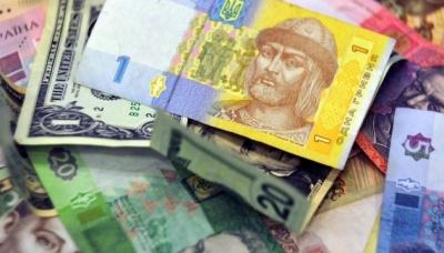 Україна може вперше випустити євробонди у гривні