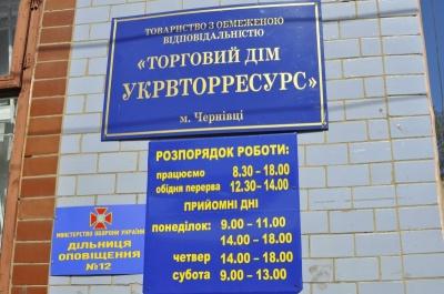 Фірму депутата Тихоновича, яка обслуговує будинки в центрі Чернівців, може замінити інша його фірма