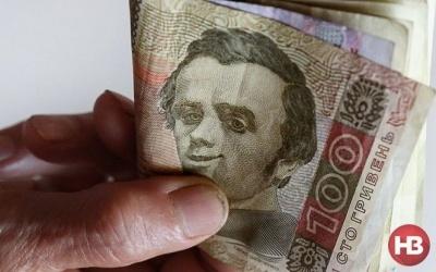 Валютний шок. Держборг України протестували за курсом 36 гривень за долар