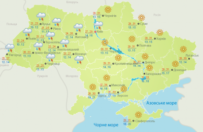 Тепло і гроза: погода на Буковині 28 серпня