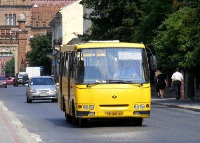 Виконком Чернівців сьогодні може підняти вартість проїзду в маршрутках