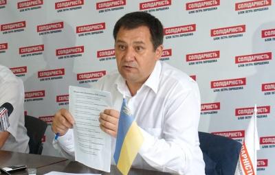 У Чернівцях за відставку Каспрука з депутатами розплачуються грошима з бюджету, - Максимюк