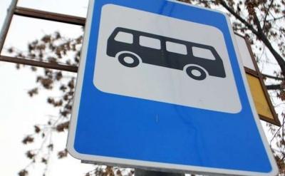 У Чернівцях зупинку транспорту біля залізничного вокзалу перенесуть на попереднє місце