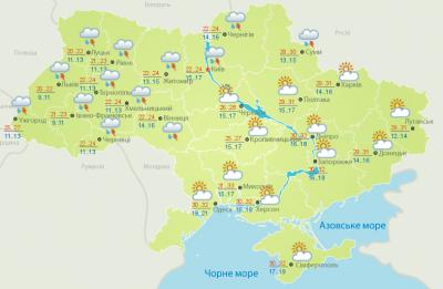 Прохолодно: погода на Буковині 29 серпня