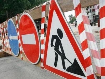 У Чернівцях на декількох вулицях тимчасово перекриють рух транспорту