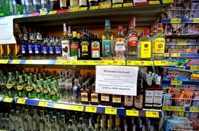 Чернівецька міськрада зняла з розгляду питання про заборону нічного продажу спиртного