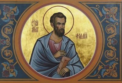 3 вересня за церковним календарем - апостола вiд 70-ти Фадея