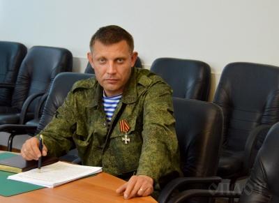 У Москві хочуть назвати вулицю на честь Захарченка