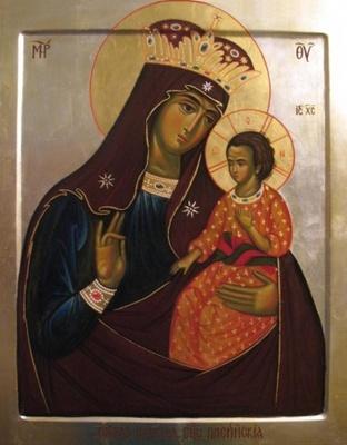 16 вересня за церковним календарем - Пісидійської ікони Божої Матері
