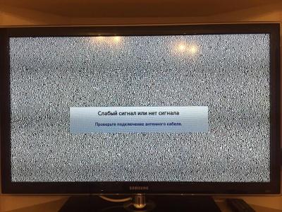 Сьогодні у Чернівцях відкючили аналогове телебачення
