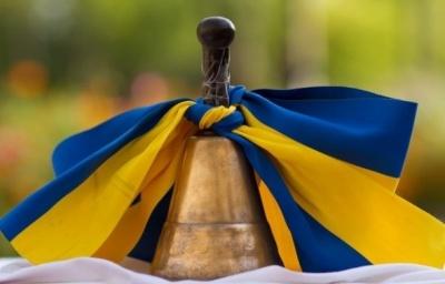 Перелік шкіл Буковини, в яких сьогодні проводять святкову лінійку