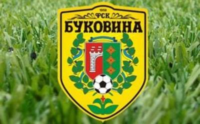 У складі ФК «Буковина» - поповнення
