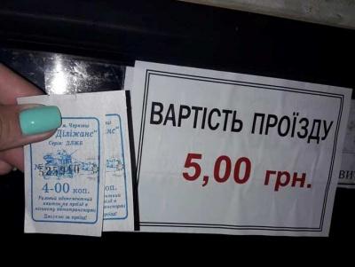 Проїзд по 5 грн, талони досі по 4: у Чернівцях пасажирам маршрутки видали квитки зі старою ціною