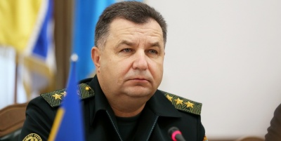 Російський пранкер із голосом Порошенка «розіграв» міністра оборони: ЗМІ виклали запис розмови