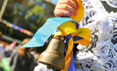 Сьогодні у школах Буковини - свято першого дзвоника