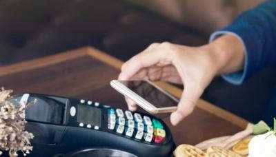 В Україні тестують електронний чек