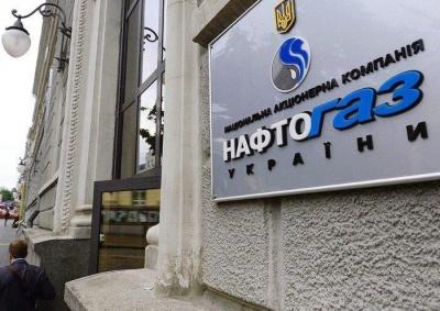 """""""Нафтогаз"""": Штраф """"Газпрому"""" сягнув 100 мільйонів"""