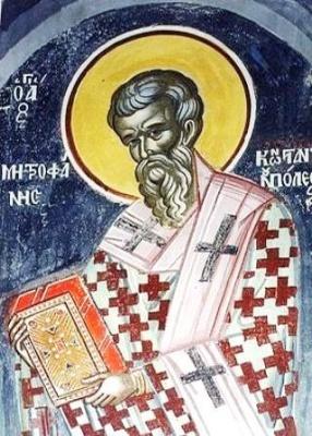5 вересня за церковним календарем - святителя Калиника