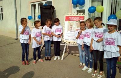 «Замість квітів подаруємо життя»: на Буковині збирали гроші на порятунок Єви Іленчук