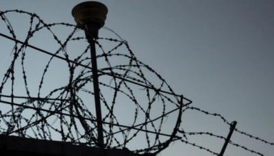 У Мін'юсті затвердили нові правила внутрішнього розпорядку тюрем