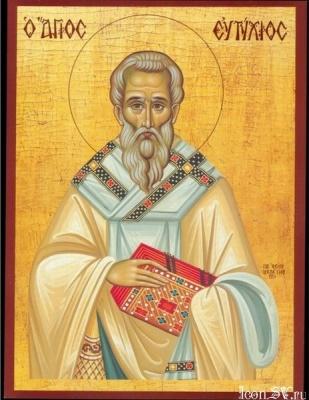 6 вересня за церковним календарем - священномученика Євтихiя