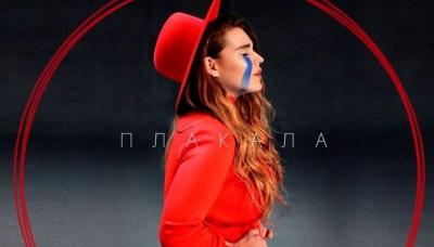 Україномовний хіт набрав рекордну кількість переглядів у Youtube