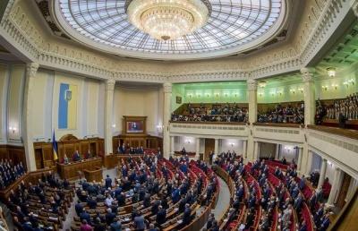 Рада зробила крок до зміни військового вітання на Слава Україні