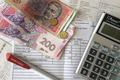 Уряд почав виплату зекономлених субсидій