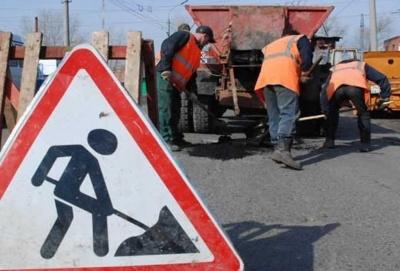 Відібрали гроші на ремонт доріг: у Чернівецькій ОДА прокоментували рішення Кабміну