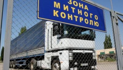 """Нардепи підтримали законопроект про """"єдине вікно"""" на митниці"""