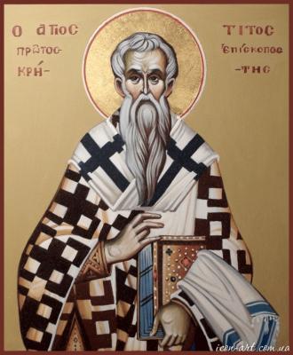 7 вересня за церковним календарем - апостола Тита