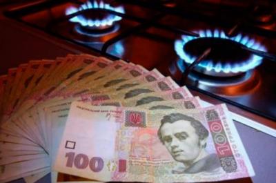 НБУ прогнозує підвищення тарифів на газ на 25% ще до кінця року