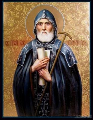 10 вересня за церковним календарем - знайдення мощей преподобного Іова Почаївського