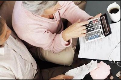 Стало відомо, наскільки зростуть пенсії наступного року