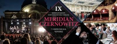 Поетичні читання і новий роман Любки: які заходи варто відвідати в останній день Meridian Czernowitz