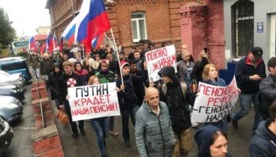 У Росії затримали понад 800 протестувальників проти пенсійної реформи