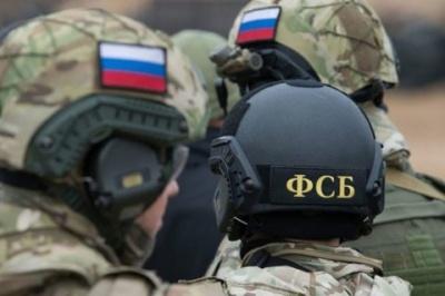 ФСБ звинуватила СБУ у співпраці з ІДІЛ