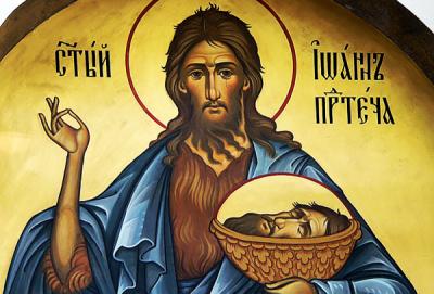 11 вересня за церковним календарем - усікновення глави пророка, Предтечі і Хрестителя Господнього Іоана