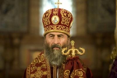 В УПЦ КП знайшли архівний лист про автокефалію з підписом єпископа Онуфрія