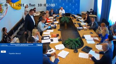 Каспрук несподівано прийшов на чергове засідання виконкому Чернівців