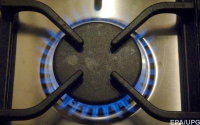 МВФ погодився на плавне підвищення цін на газ - ЗМІ