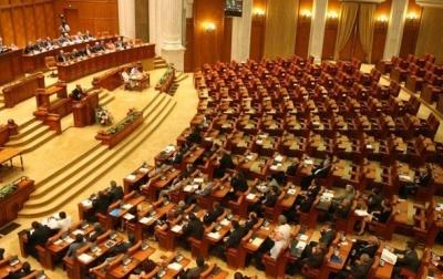 У Румунії схвалили закон, який визначає шлюб лише як союз між чоловіком і жінкою