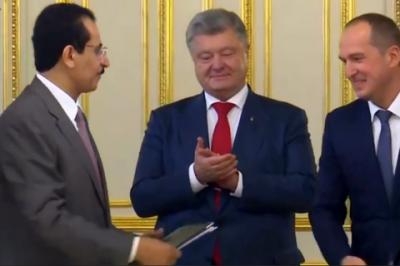 Один з найбільших українських агрохолдингів продали саудівській компанії