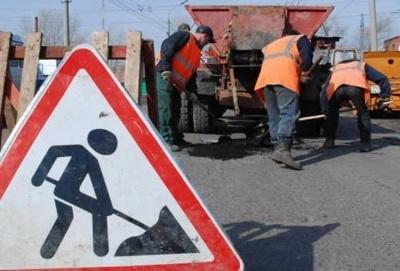 В Укравтодорі розповіли, яку дорогу відремонтують на Буковині в 2019 році