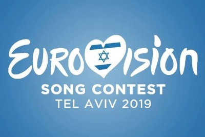 Стало відомо, в якому місті відбудеться пісенний конкурс Євробачення-2019
