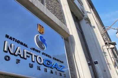 """У Швеції суд змінив рішення щодо арбітражу у справі """"Нафтогазу"""" проти """"Газпрому"""""""