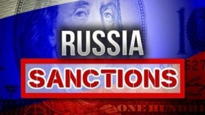 У США анонсували дуже жорсткий пакет санкцій проти Росії