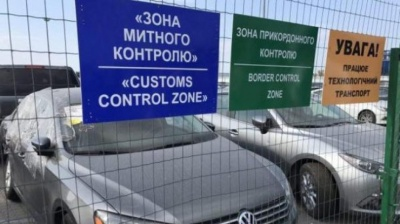 Митники почали вилучати «євробляхи» через фіктивні документи
